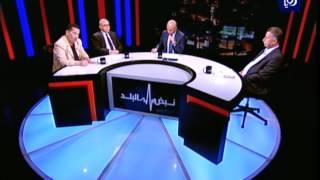 د. فوزي السمهوري، جهاد الرنتيسي،عبد المجيد دنديس وباسم حدايدة - ملفات فلسطينية - نبض البلد