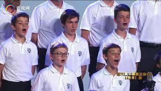 The Paris Boys Choir - 第六届中国聂耳音乐(合唱)2019 - 巴黎圣十字男童合唱团 - Vois sur ton Chemin (Bruno Coulais) - 歌声与微笑