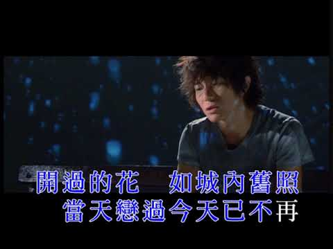 周國賢Endy Chow -《赤城千葉》Official MV - YouTube