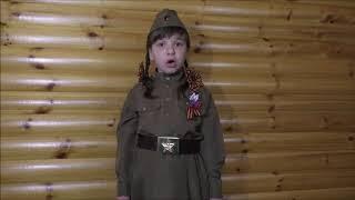Стихи о войне Девочка 6 лет читает стих про войну на 9 мая