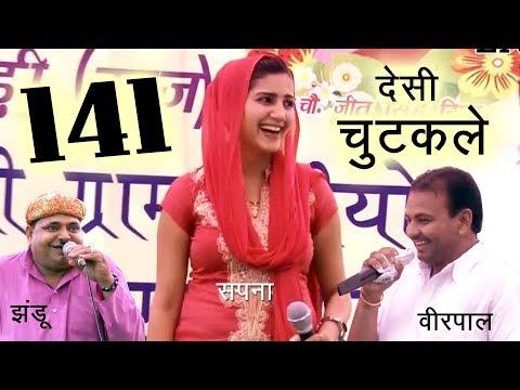 Chutkala # 141 # Haryanvi Comedy #  चमत्कारी झोटा # Sapna, Virpal Kharkiya & Jhandu
