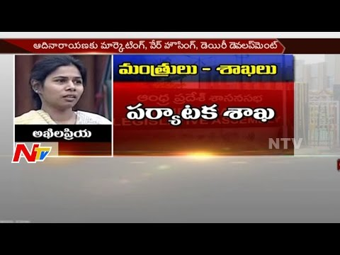AP Cabinet New Ministers and Their Departments List || NTV