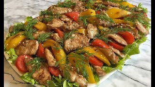 Теплый Салат с Курицей / Chicken Salad
