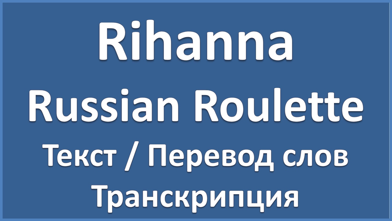 Play russian roulette idiom grand casino wien schwarzenberg