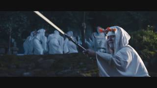 史上最大のピンチ?! 深夜の山奥で白装束の老婆たちが襲来 向井理、木...