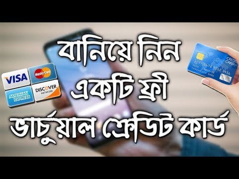 How to make a virtual credit card online for free 2017 method |