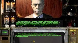 Fallout 2. Разговор с президентом США Ричардсоном