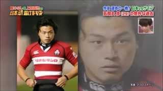 『日本魂届けますSP』の中で明かされた五郎丸選手の意外な過去。
