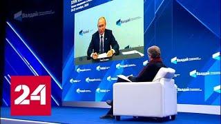 Президент: нет никаких планов по урезанию бюджетов силовых ведомств - Россия 24