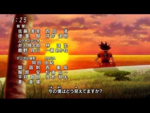 """Dragon Ball Super Ending """"Hello Hello..."""