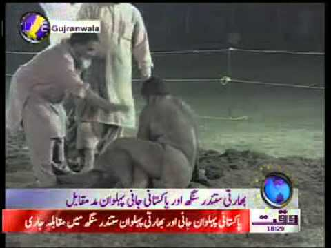 Pakistan vs India Dangal News Package 19 November 2011