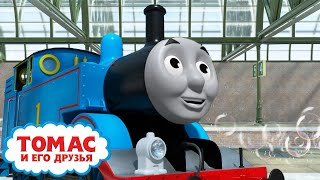 Большой пузырь Томас день рождения Томаса Ещё больше эпизодов Детские мультики