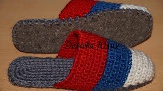Вязание крючком. Домашние тапочки - шлепанцы ЧАСТЬ 2  \\  Crochet. Slippers - slippers