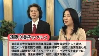 Ntb 2012年8月18日放送 『インタビュー:稲垣俊也さん 遠藤久美...