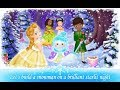 Princess Libby Frozen Party Libii Educational | - Android gameplay Libii Movie apps free kids best