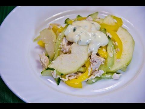 Рецепт салата с курицей грушей и свежим огурцом.(Рецепты проще простого).