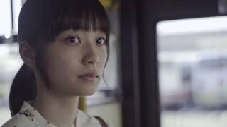 映画『パンとバスと2度目のハツコイ』予告編