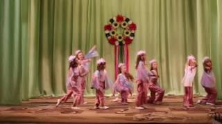 Ансамбль 'Барвінок' (молодша група). Танець 'Лілея'