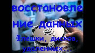 цены на ремонт компьютера Киев.wmv(, 2012-03-06T22:11:54.000Z)