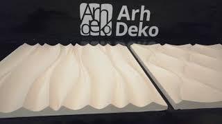 Обзор гипсовых 3D панелей от компании ArhDeko