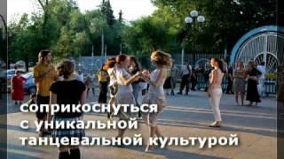 Школа шотландского танца Shady Glen(Школа шотландского танца Shady Glen www.shadyglen.ru., 2009-08-30T23:17:29.000Z)