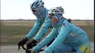 Команда СКО заняла первое место на 37 всероссийских соревнованиях по велоспорту