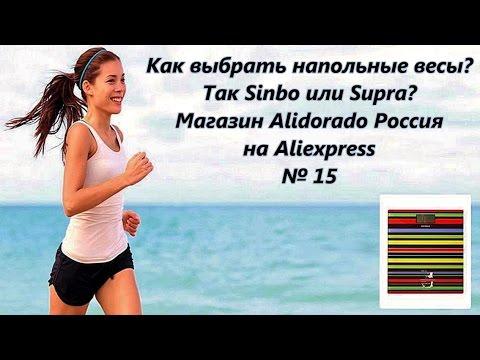 Производство и продажа весов в Москве, купить весовое
