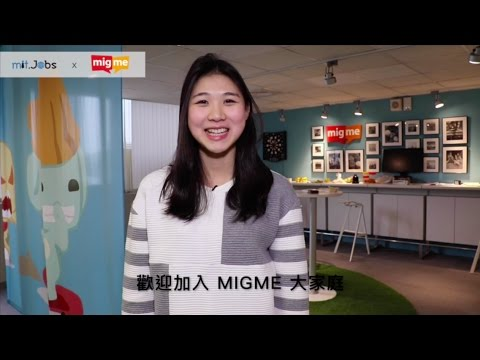 mit.Jobs Speed Interview #3 - 公司介紹 - migme