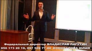 REWORLD GG Туристический сервис (РЕВОРЛД) Федеральный директор ВЛАДИСЛАВ ЛАГУТИН ВЕСЬ МИР(, 2014-01-19T17:01:05.000Z)
