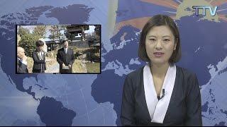《本週西藏》第十七期   2017年2月24日