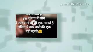 Jaate ho jaane jana aakhri salam || parvarish||amitab bacchan||vinod khanna