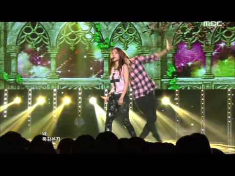 BoA(Feat.SHINee Tae-min) - Only One, 보아(Feat.SHINee 태민) - 온리원, Music Core 20120825