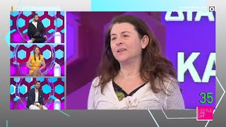 Style me up | Επεισόδιο 128 | OPEN TV