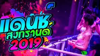 DJ THAILAND MELODY BREAKBEAT 2019