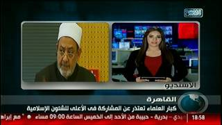 نشرة السابعة من القاهرة والناس 30 نوفمبر