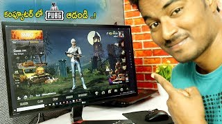 Play PUBG Mobile On Any Computer In 2018 🎮🎮