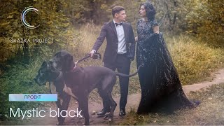 Mystic black | Невеста в черном платье