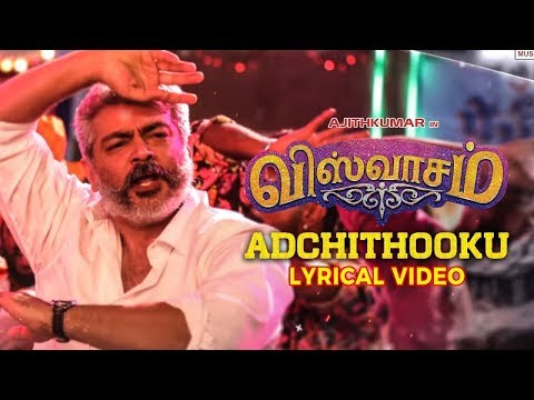 Adchithooku Song Review | Viswasam Songs | Ajith Kumar, Nayanthara | D.Imman | Siva