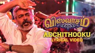 adchithooku Song Review | Viswasam Songs | Ajith Kumar, Nayanthara | D.Imman | Siva