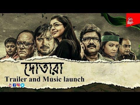 Dotara   and Music launch  Subrat Dutta  Sonalee Chaudhuri  Rajesh Sharma