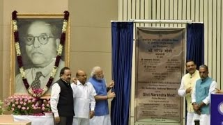 PM Modi lays foundation stone for Dr. B.R. Ambedkar National Memorial in New Delhi