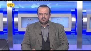Δελτίο ειδήσεων ΕΡΤ ΕΡΤ3 23/12/2014