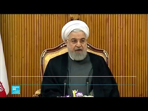 واشنطن تتهم إيران وروحاني يتهم واشنطن!  - نشر قبل 3 ساعة