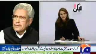 Javid Ahmad Ghamdi on blasphemy law of Pakistan & Murder of Salman Taseer