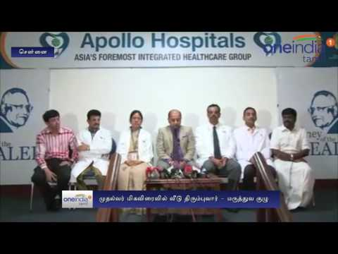 Jayalalitha Health Conditions | Latest News | Apollo Doctors | ஜெயலலிதா உடல்நிலை -  Oneindia Tamil
