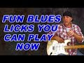 Easy Blues guitar licks you can play now - lesson with tablature
