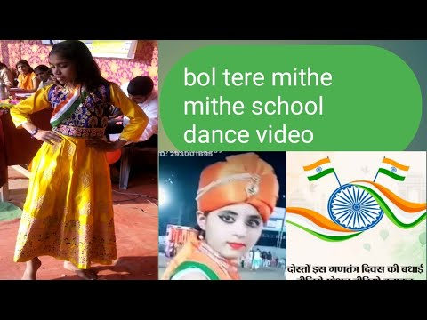 Bol Tere Mithe Mithe Baat Teri Sachi Lage Song Video Youtube