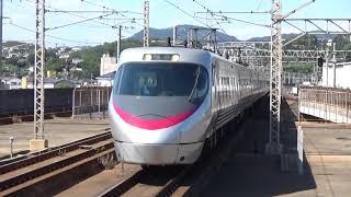 【8連しおかぜ到着!】瀬戸大橋線 8000系 特急しおかぜ松山行き 児島駅