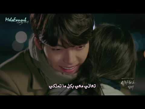 Kim Bumsoo - I Love You - Uncontrollably Fond (OST Part 9) - Arab Sub