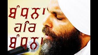 Bhai Niranjan Singh Ji FT Hari Singh Tabla Gurdeep Singh   Bandana Har Bandana with Lyrics